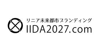 IIDAブランディングプロジェクト